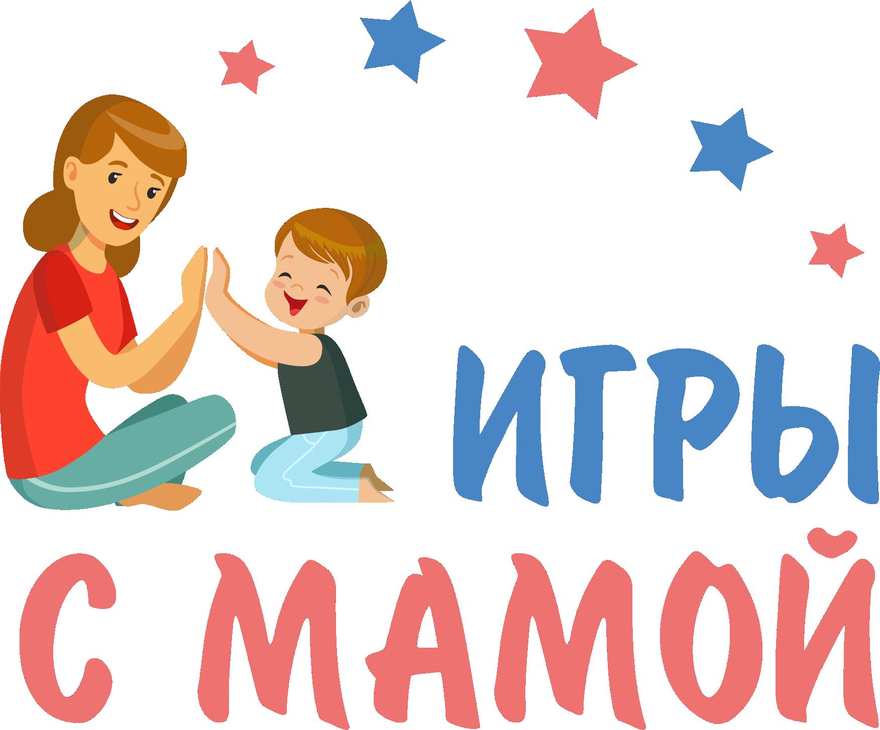 igro-mama.ru