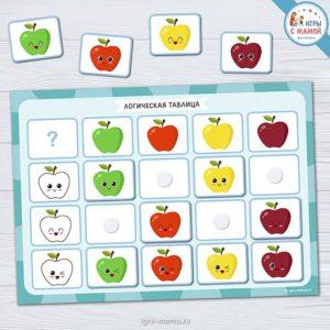 Игра на липучках «Яблочки»